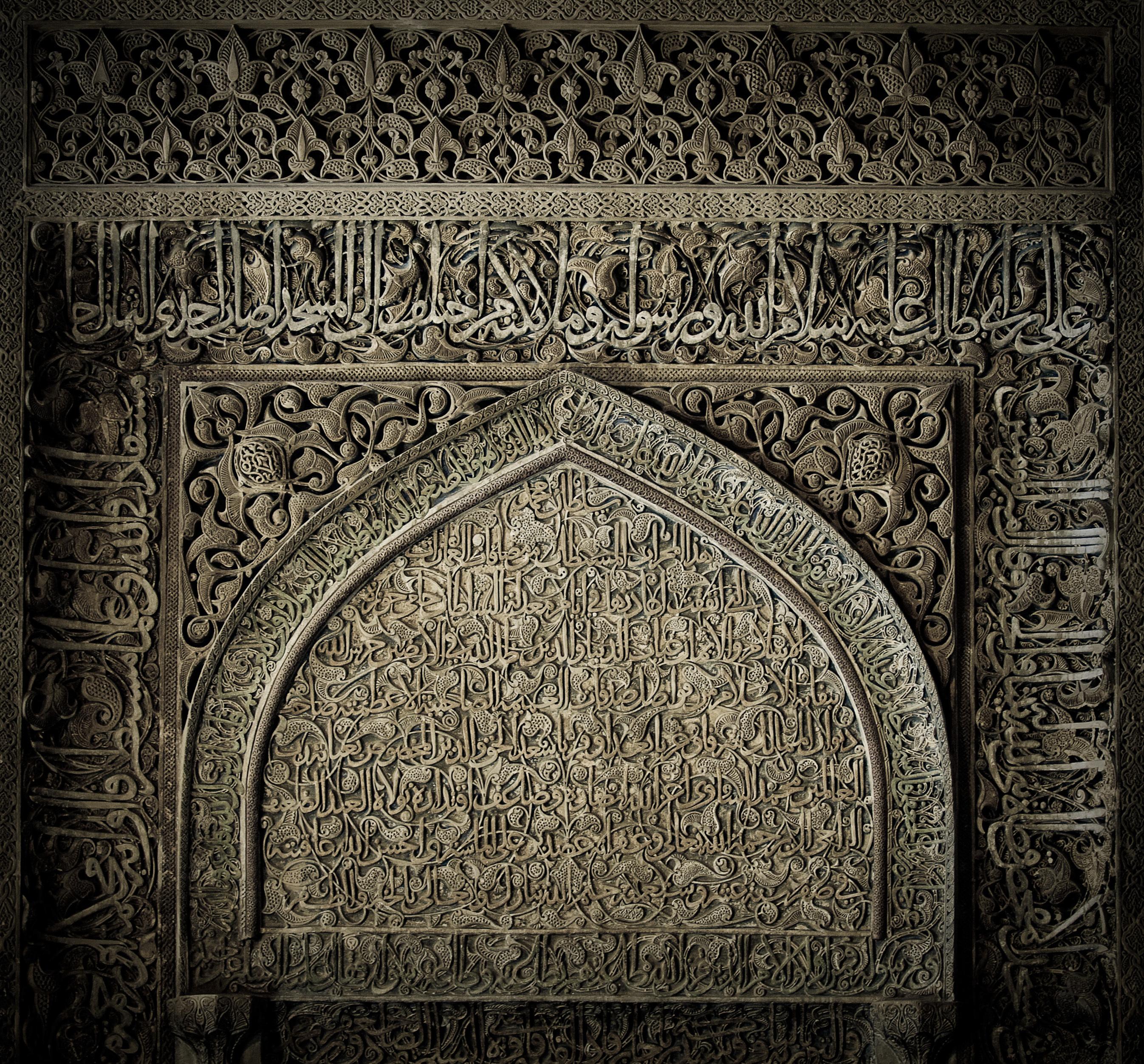 İslam Siyaset Düşüncesi Araştırmacılarına Yeni Bir Çerçeve