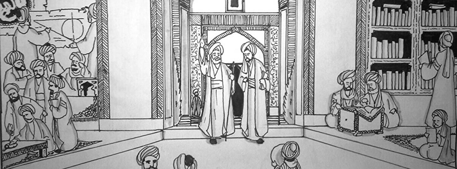 Abbasilerin Erken Döneminde Bağdat ve Beytü'l Hikme